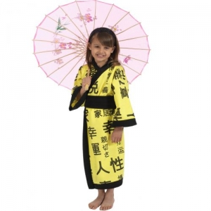 Japanese Girl Costume  sc 1 st  Kids Fancy Dress Victorian Fancy Dress Childrens Costumes : japanese kids costume  - Germanpascual.Com